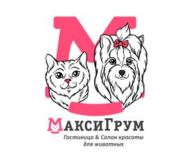 maxigroom